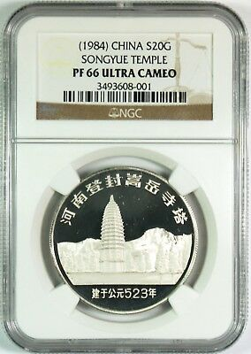 1984 China 20G Proof Silver Songyue Temple NGC PF66 Ultra Cameo