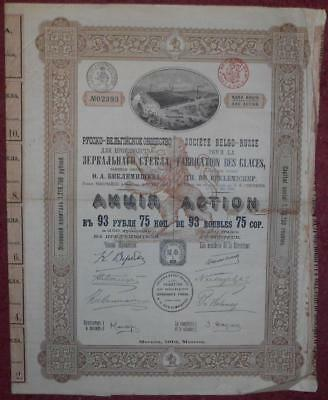 31036 RUSSIA 1912 Ice-making (Th.de Beklemichef) share certificate-with coupons