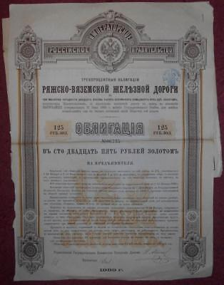 31045 RUSSIA 1889 Riaschsk-Wiasma Railway 125 Roubles Gold Bond - with coupons