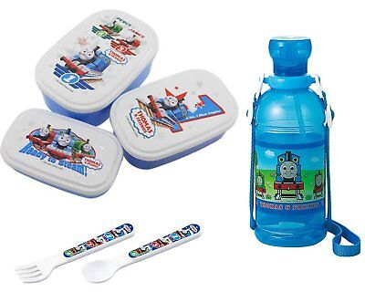 Children's Water Bottle, Three Lunch Boxe Set with Spoon and Fork - Everything