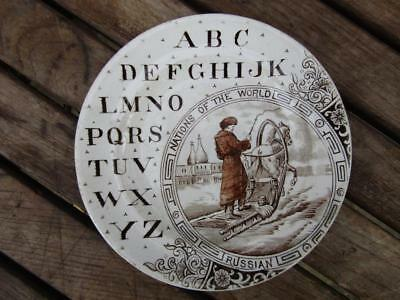 RARE  Victorian c 1880 childs ALPHABET ABC Plate NATIONS OF THE WORLD - RUSSIAN