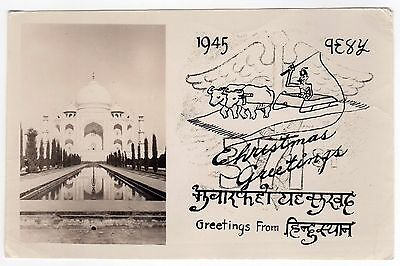 RARE 1945 371ST US Army MEDICAL CORPS Christmas Card PHOTO Taj Mahal AGRA INDIA