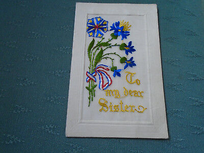 Ww1 Vintage Silk Postcard - To My Dear Sister