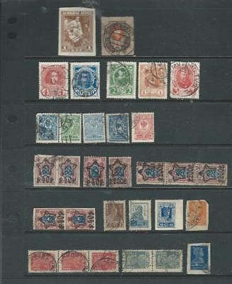 Russia lot 1 interesting selection of stamps early issues, mint/used etc [9147]