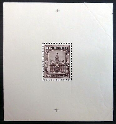 BELGIUM 1936 MS775 Mounted Mint with Faults (Tear & Crease) SEE BELOW NB3645