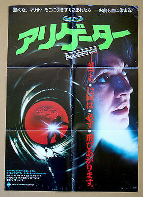 ALLIGATOR Robin Riker ROBERT FORSTER Japanese HORROR POSTER