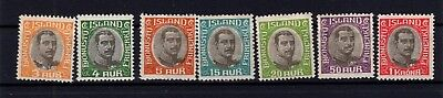 P35438 / Islande / Iceland / Official Stamps / Lot 1920 Neufs / Mint 360 €