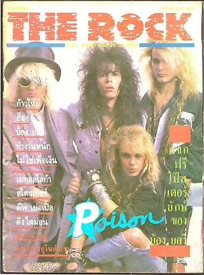 1988 POISON Bon Jovi Tommy Lee Helix Great White Deep Purple Magazine Book RARE!
