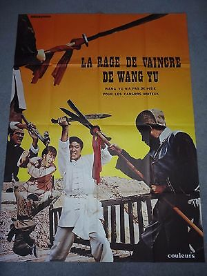 Rage Of Wang Yu Royal Fist Karate Kung Fu Cult RARE FRENCH FILM POSTER