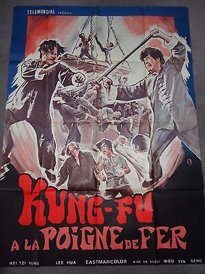 Kung Fu Iron Fist Karate Martial Arts Constantin Belinsky Art RARE FRENCH POSTER