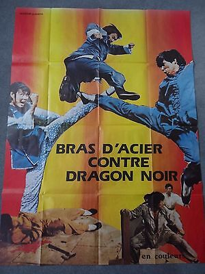 Steel Arm Vs Black Dragon Karate Kung Fu Martial Arts RARE FRENCH FILM POSTER