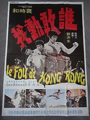 Le Fou De Hong Kong Bruce Takes Dragon Town Karate Kung Fu FRENCH FILM POSTER