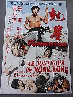 The Tormentor Hong Kong Karate Kung Fu Martial Arts ORIGINAL FRENCH FILM POSTER