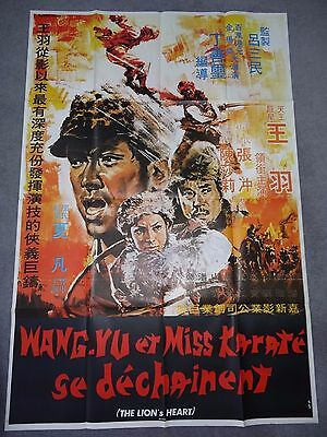 Wang Yu The Lion's Heart Karate Kung Fu Martial Arts ORIGINAL FRENCH FILM POSTER