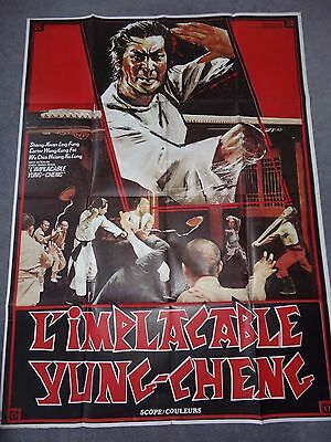 L'Implacable Yung-Cheng Shaolin Death Squads Karate Kung Fu FRENCH FILM POSTER