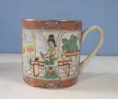 Antique Canton Famille Rose Export Porcelain Cup circa Late Qing Period