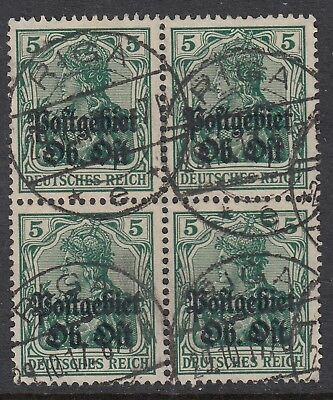 LATVIA 1916 5pf EASTERN MILITARY COMMAND AREA block of 4, RIGA cancel