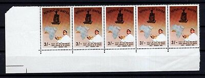 P38487/ BIAFRA / NIGERIA / STRIP OF 5 / MI # 43b NEUF ** / MNH 275 €