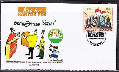 Indonesia 2008 -  POS Semua Bisa Kantor First Day Cover