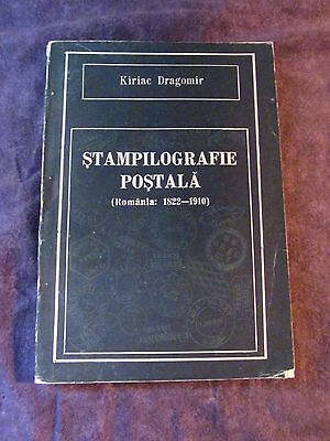 Used Book 1990 ROMANIA 1822-1910 by Kiriac Dragomir