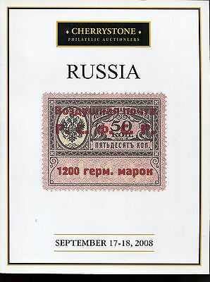 Cherrystone 2008 RUSSIA Auction Catalogue