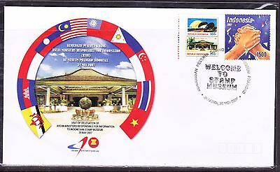 Indonesia 2007 - Stamp Museum First Day Cover