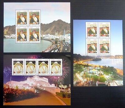 OMAN 2013  National Day M/Sheets Uncatalogued By S.G. U/M NB3894