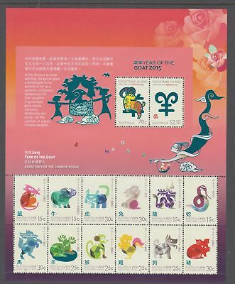 Christmas Island 2015 Year of the Goat Mint unhinged Sheetlet stamps