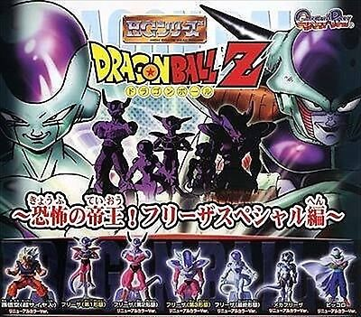 Bandai Dragonball Dragon ball Z HG Special SP Freeza Gashapon Figure Part 3