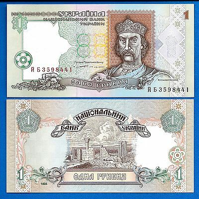 Ukraine P-108b 1 Hryven Year 1995 Uncirculated Banknote FREE SHIPPING