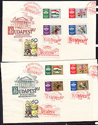 Hungary 1961 Stamp Exhibition Budapest TWO   First Day Covers. Unaddressed