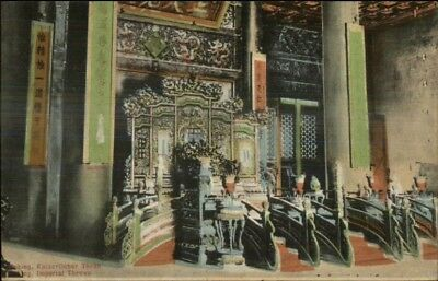 Peking Beijing China Imperial Throne c1910 Postcard chn