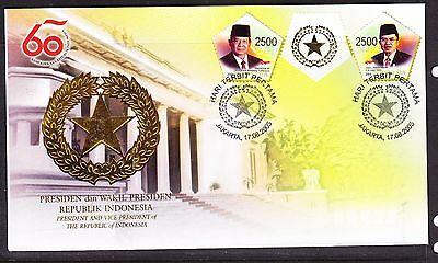 Indonesia 2005 President & Vice President 2500   First Day Cover