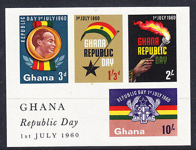Ghana 1960 Republic Day Miniature Sheet Mint Never Hinged IMPERF