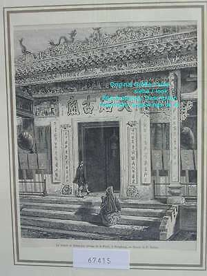 67415-Asien-Asia-China-Hongkong-Tempel Kwan-yin-TH-1880
