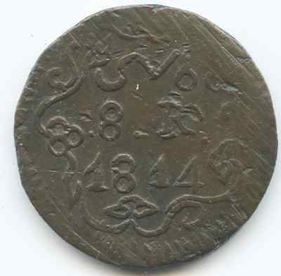 Mexicop-Oaxaca.  1814 8 Reales (Sud).  KM #234.  General Morales Coinage.