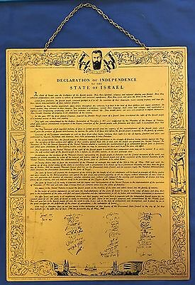 1948 Israeli Declaration Of Independence Copper Plaque State Of Israel Herzl