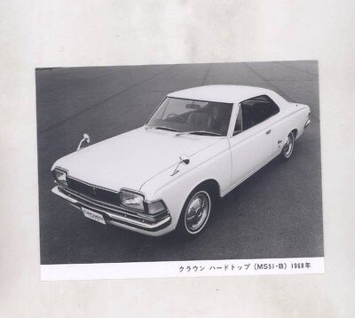 1968 Toyota Crown Hardtop ORIGINAL Factory Photograph wy6478