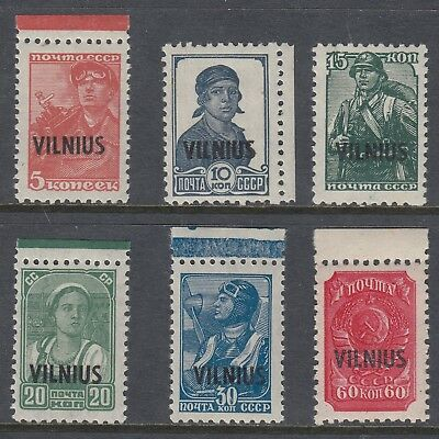 LITHUANIA 1941 German Occupation, VILNIUS 6 values, Mint Never Hinged