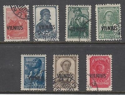 LITHUANIA 1941 German Occupation, VILNIUS set to 60k, USED