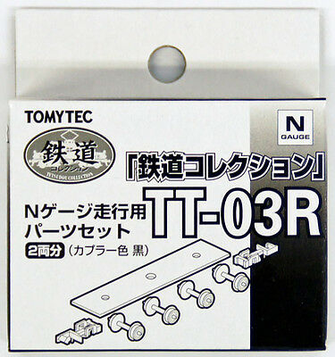 Tomytec TT-03R Trailer Conversion Kit  Black Coupler (2 Cars) N scale