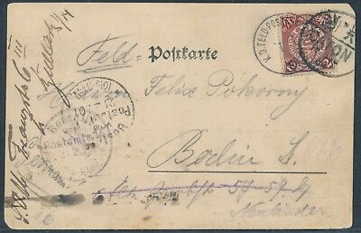 China 2 Ct. Drache Stempel Caton Feldpost No. 8 1901 AK Cafe Oriental (5296)