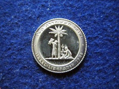 1948 Israel Silver Independence Commemorative Medal - Free U S Shipping