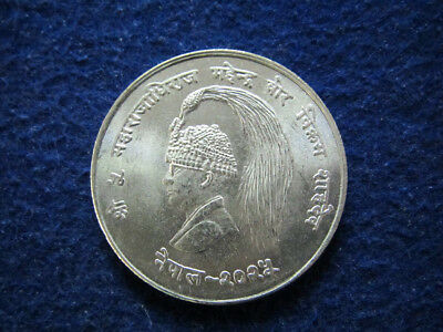 VS2025 Nepal Silver 10 Rupees - Bright Uncirculated - FAO - Free U S Shipping