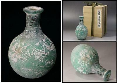 RG04 Japanese Antique Green Persian vase / Flask Bottle Saddle