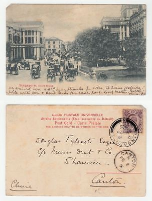 China Old Postcard Singapore Court House To Canton Shameen 1905 !!