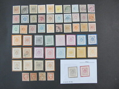 Nystamps Luxembourg old reference stamp collection seldom seen