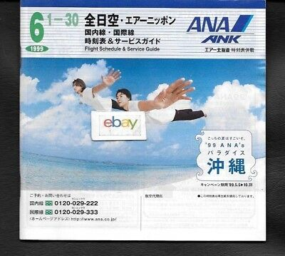 Ana All Nippon Airways System Timetable 6-1-1990 Ank Commuter B747-400 A321