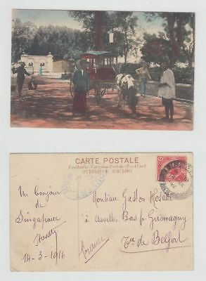Straits Settlements Old Postcard Hackney Singapore To France 1916 !!