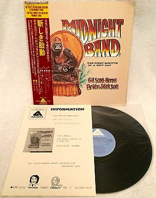 """Gil Scott-Heron """"the First Minute Of A New Day"""" Ultra-Rare Japan Promo Lp W/obi!"""